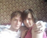 Станислав Осьминин, 30 июня 1994, Москва, id51531897