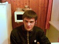 Дмитрий Григорьев, 21 февраля 1986, Краснодар, id59979284