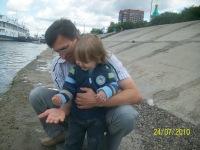 Юрий Болдин, 30 мая , Красноярск, id80397513
