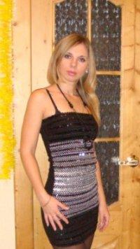 Эвелина Бабушкина, 8 декабря , Москва, id98463059