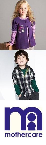 Детская одежда из Англии  Mothercare и M S. Совместная закупка ... ace8557262e