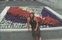 Надежда Худанова, 13 июня 1989, Юрюзань, id111436774
