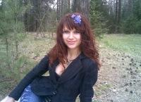 Алёна Барышкова, 13 апреля 1993, Углич, id113731858