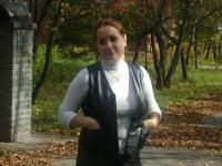 Яна Мелентьева, 15 февраля 1985, Новосибирск, id125341471
