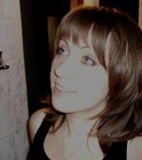 Наталья Иванова (пискунова), 8 мая 1984, Магнитогорск, id133853355