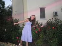 Арина Еремеева, 29 декабря 1998, Дубна, id142139881