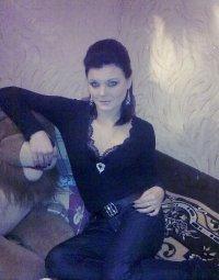 Анютины Глазки, 8 марта 1990, Москва, id40462766