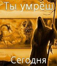 Вовчик Федорук, 27 октября , Краснодон, id74987041