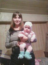 Irina Bachurina, 15 июня 1996, Рязань, id77171368