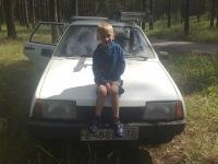 Дмитрий Любченко, 2 января , Брянск, id124487550