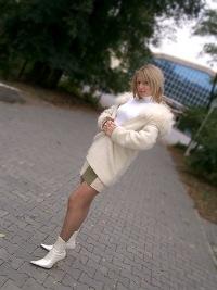 Евгения Ареева, 6 декабря 1989, Архангельск, id134994376