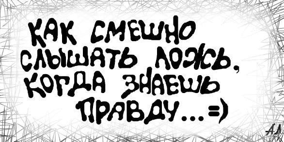 тедди на аву: