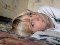 Виктория Коротаева, 7 октября 1994, Пятигорск, id152417841