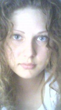 Ирина Рогожникова, 2 мая 1987, Санкт-Петербург, id5596210