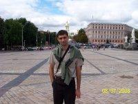 Константин Милинчук, 3 июня , Москва, id60478860