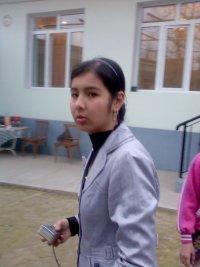 Zilola Ahmedova, 17 июля 1996, Москва, id61204411