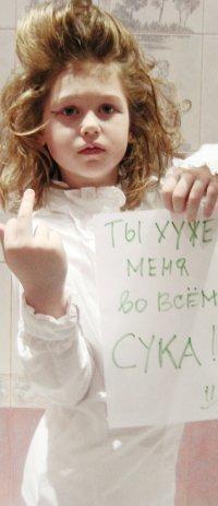 Евва Лисицына, Мурманск, id94088670