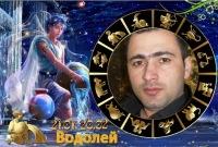 Zabil Azeri, Агсу