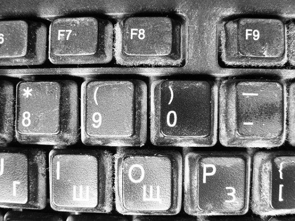 позитивная клавиатура