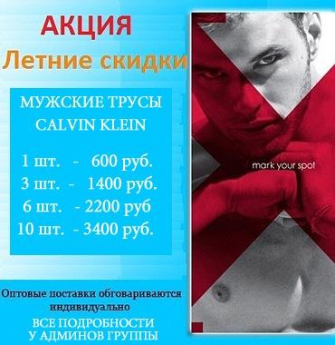 Read more.  Бутик.ру Интернет магазин одежды, сумок, обуви, акссесуаров.