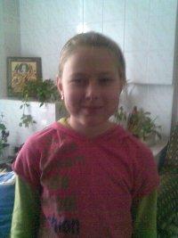 Марина Тропанец, 13 ноября 1997, Белгород-Днестровский, id56920041