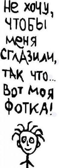 Анюта Новосельцева, 20 июля , Белгород, id75365763