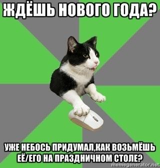 https://pp.vk.me/c9942/u81000718/136239173/x_ed201309.jpg