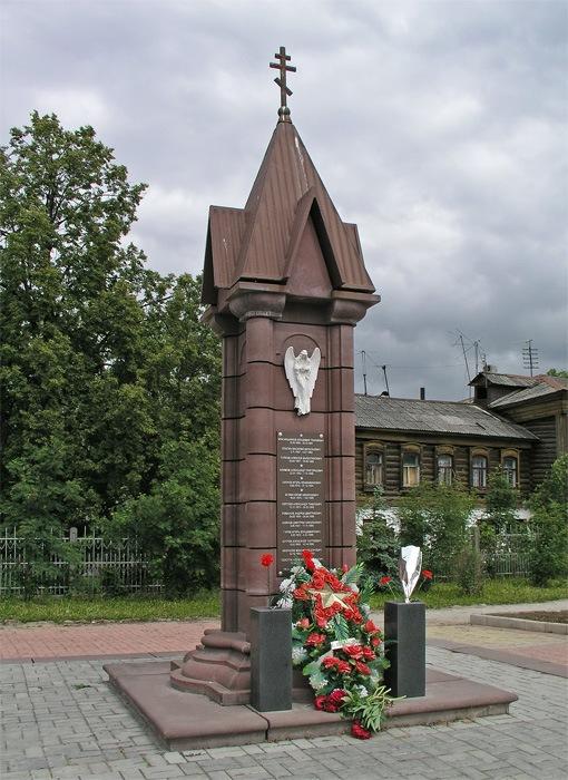 гостиницы богородска нижегородской области