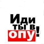 Иван Сысоев, 11 февраля 1979, Новодвинск, id11058703