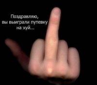 Никита Хохряков, 20 февраля 1999, Таганрог, id141877235