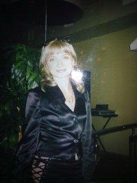 Елена Межуева, 5 сентября 1984, Белгород, id56187492