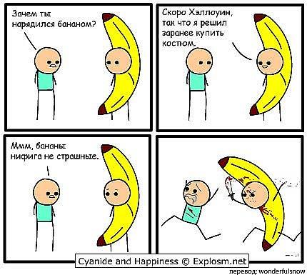 http://cs9943.vkontakte.ru/u72165313/114567541/x_5a34060b.jpg