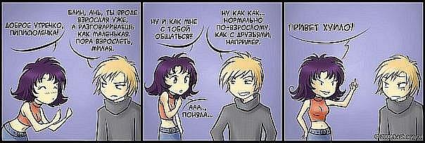 http://cs9943.vkontakte.ru/u72165313/114567541/x_a6c085a5.jpg