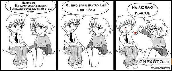 http://cs9943.vkontakte.ru/u72165313/114567541/x_b391b801.jpg