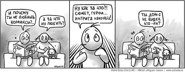 http://cs9943.vkontakte.ru/u72165313/114567541/x_d725d5d3.jpg