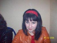 Анна Гусельникова, 1 февраля , Геленджик, id77398791