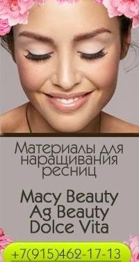 Кристина Вербицкая, 10 февраля 1997, Москва, id145550537