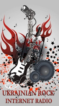 слушать украинские рок песни
