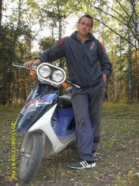 Иван Тихонов, 17 ноября 1994, Тюмень, id106385591