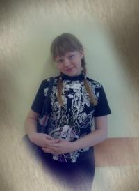 Анна Солонина, 8 мая 1997, Москва, id107518655