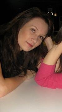 Екатерина Стовская, 8 октября 1987, Набережные Челны, id123733143