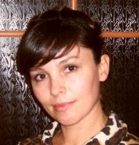 Александра Зацеркляная