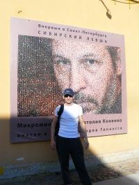 Валера Якимов, 30 августа , Екатеринбург, id34063264