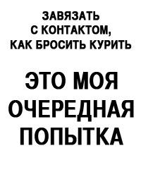 Дмитрий Илюхин, 14 декабря 1960, Москва, id4693480