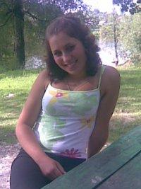 Юлия Кветкина, 23 сентября , Новосибирск, id53448476