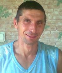 Рома Нагорнюк, 20 декабря 1984, Красногвардейское, id94707995