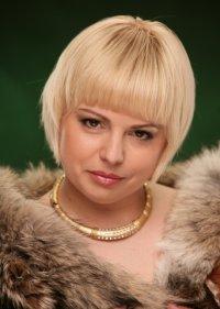 Наталья Соколовская, 20 декабря , Екатеринбург, id99693580