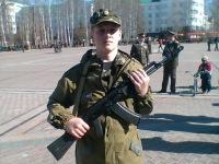 Василий Дрогомирецкий, 20 июня , Урай, id115695382