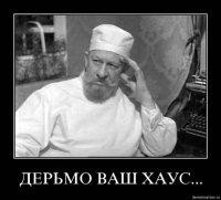 Сергей Свистов, 19 февраля 1965, Новороссийск, id43360669