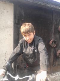Серёга Харитонов, 27 июля , Нижний Новгород, id135757274